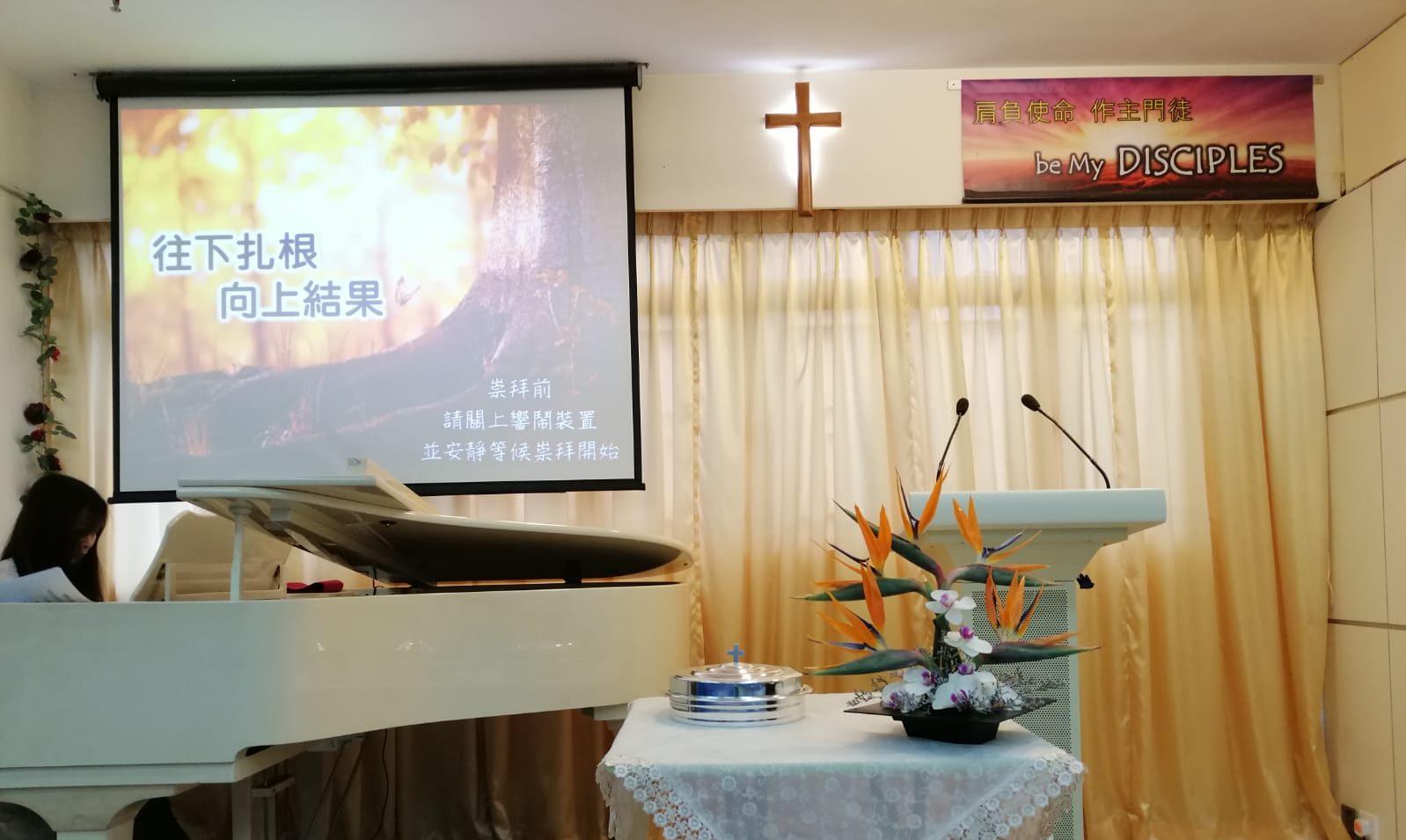 九龍城福音堂 - 得恩堂 KCEC Takyan Church